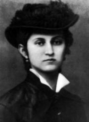 Кобылянская, Ольга