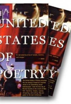 Соединенные Штаты Поэзии