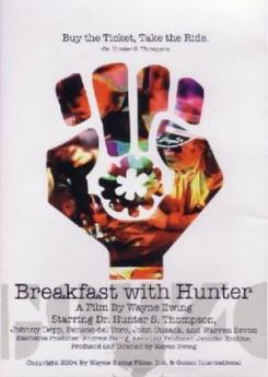 Завтрак с Хантером
