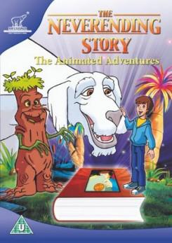 Бесконечная история (сериал 1995 – 1996)