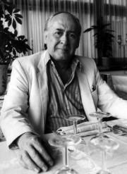 Баллард, Джеймс Г.