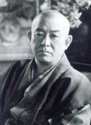 Танидзаки, Дзюнъитиро